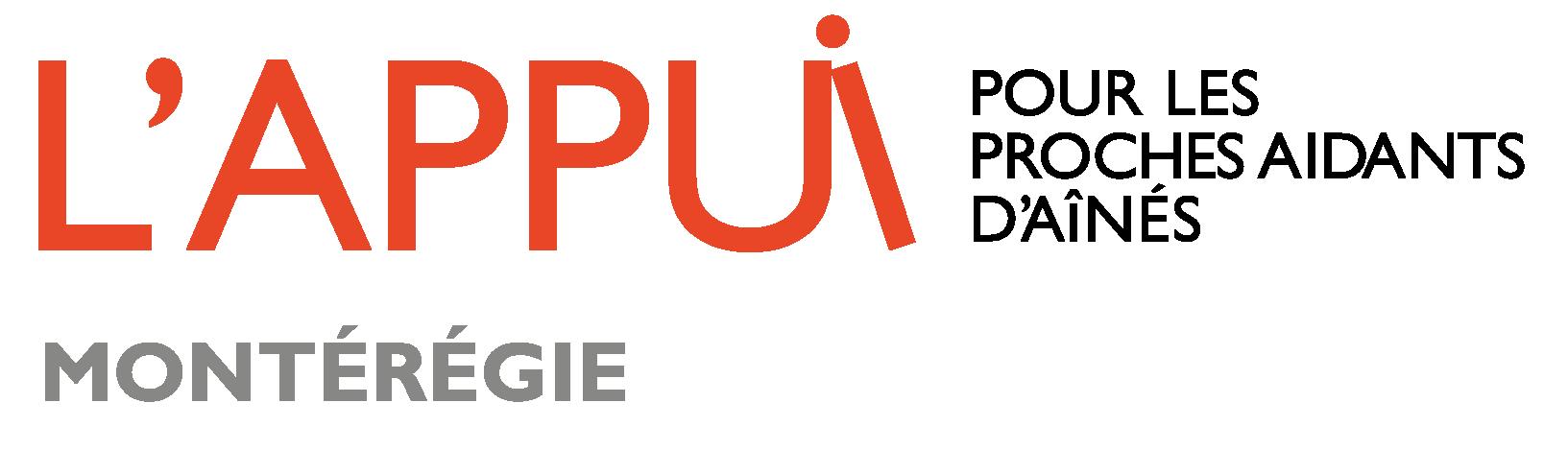 APPUI_sans_slogan-RVB-monteregie